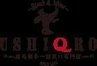 黒毛和牛バル USHIQRO(うしくろ) 豊洲IHIビル店